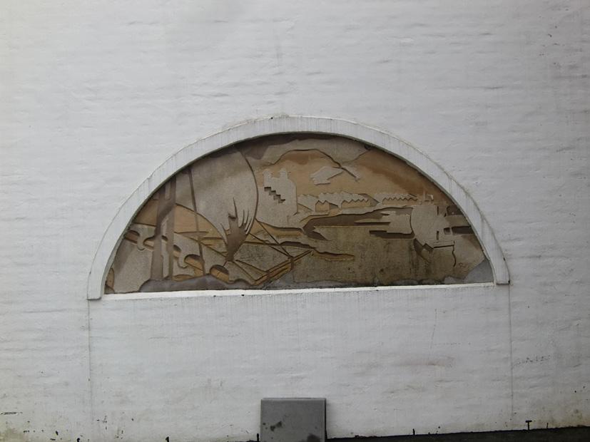 En flott detalj på en av murveggene.